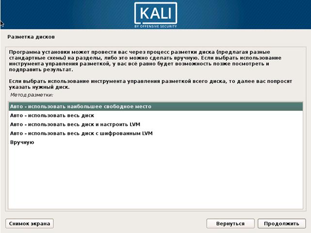Screenshot_17-5.png