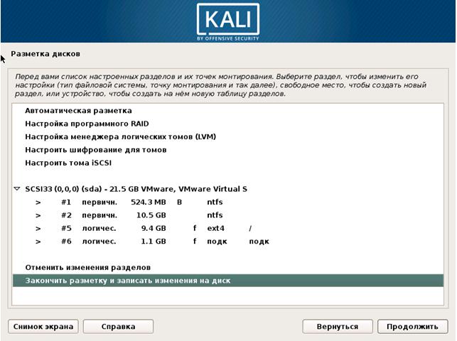 Screenshot_19-5.png