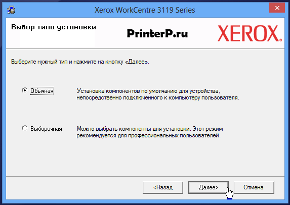 xerox-workcentre-3119-4.png
