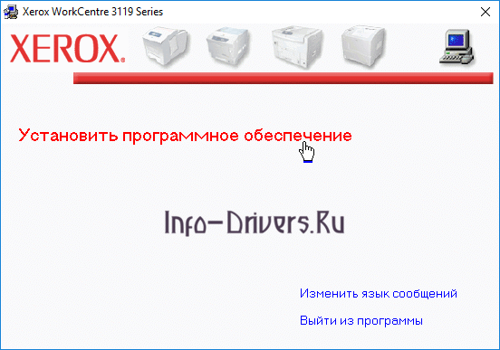 Xerox-WorkCentre-3119-2.png