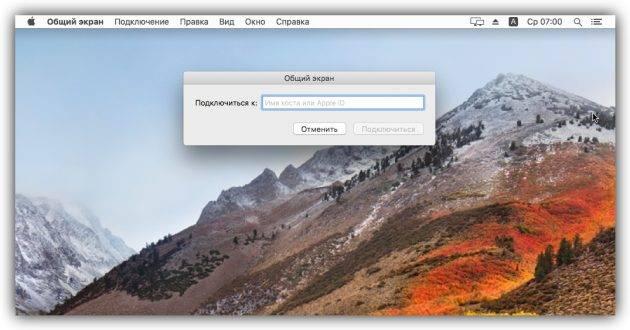 mac_1522218208-630x330.jpg