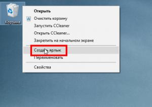 desktop-windows-10-screenshot-2-300x211.png