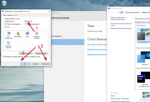 desktop-windows-10-screenshot-13-300x205.png