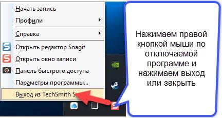 zakrytie-neispolzuemyh-prilozheniy-dlya-osvobozhdeniya-ozu-3.jpg
