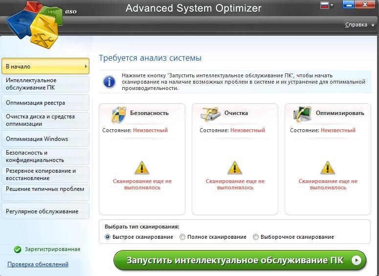 Avto-analiz-sistemyi.jpg
