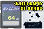 MicroSD.jpg