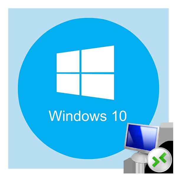 Terminalnyiy-server-na-Windows-10.png