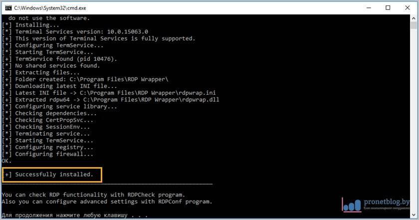 RDP-na-Windows-7-i-10-2.jpg