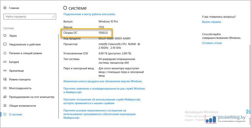 RDP-na-Windows-7-i-10-5.jpg