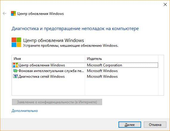 2017-10-23-15_25_01-Centr-obnovleniya-Windows_1508840274.jpg