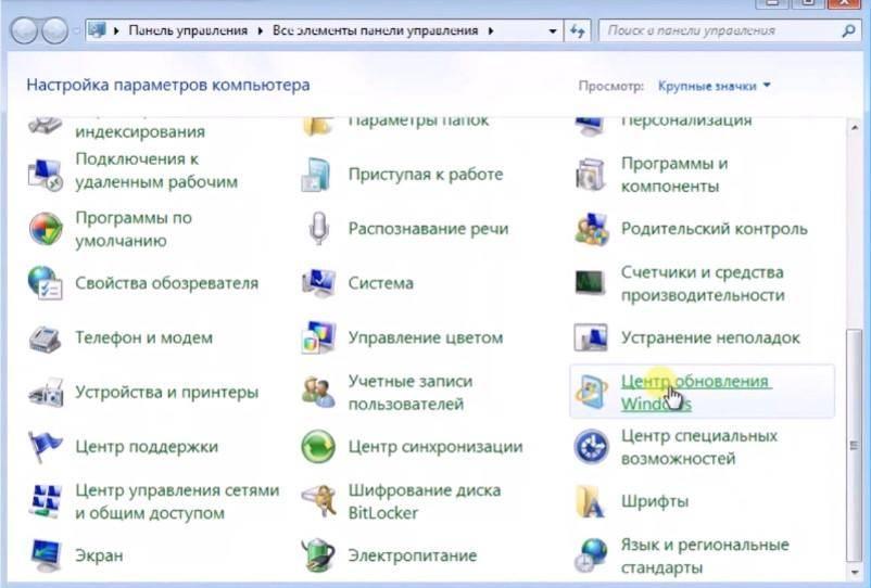 kak-perejti-na-windows-10-besplatno-2.jpg