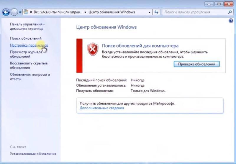 kak-perejti-na-windows-10-besplatno-3.jpg