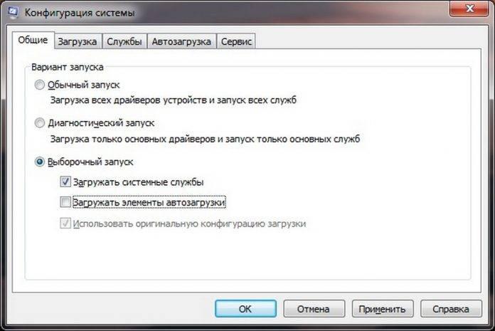 svorachivayutsya-igry-thumb-696x465.jpg