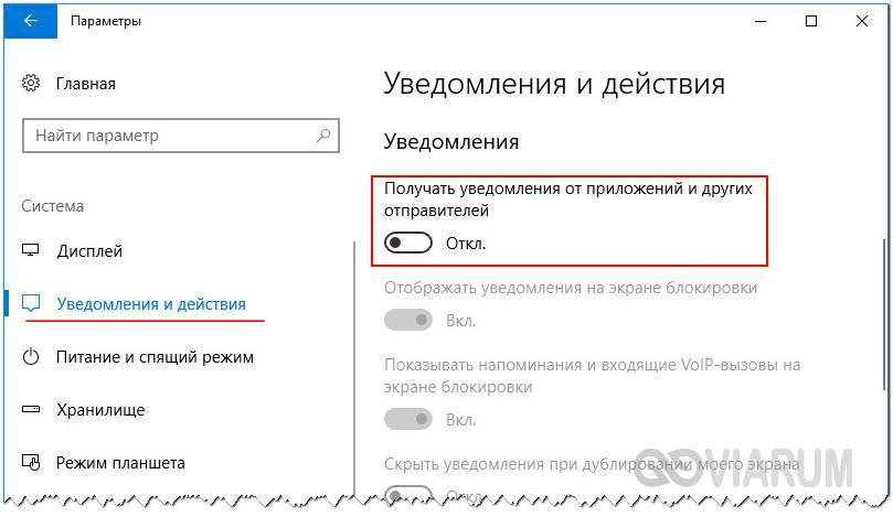 svorachivayutsya-igry-3.jpg