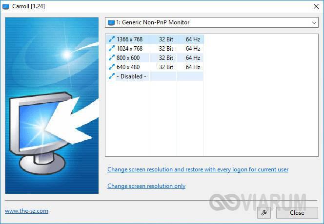 mashtab-ekrana-windows-13.jpg