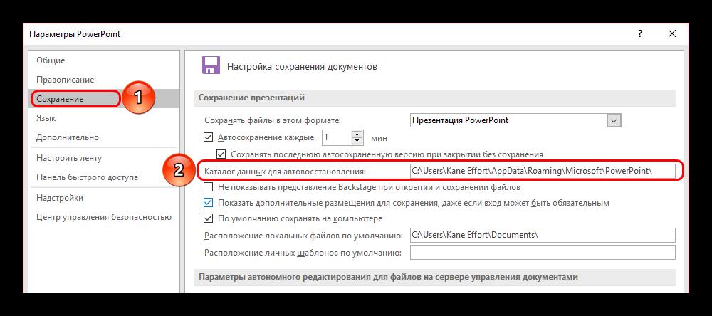 Katalog-dlya-avtosohraneniya.png