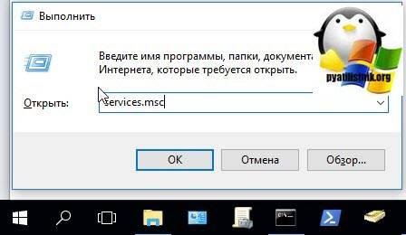 morgaet-rabochiy-stol-01.jpg
