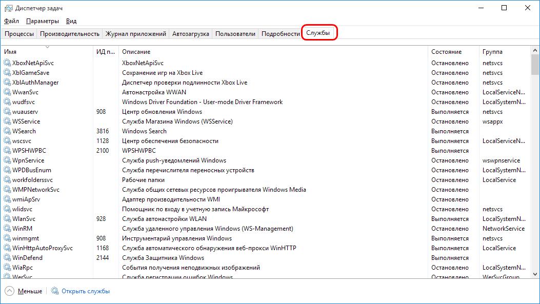 mercanija-jekrana-v-windows-image1.png