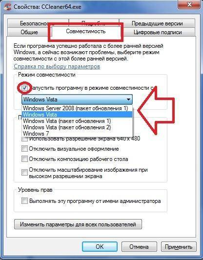 sovmestimost-programmy-s-predydushhimi-versiyami.jpg