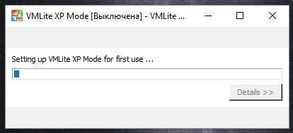 ustanovka-plagina-vmlite-xp-mode.jpg