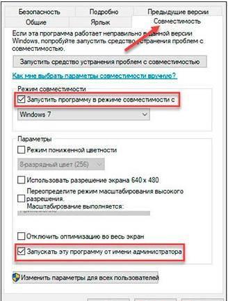 geforce_experience_ne_zapuskaetsya7.jpg