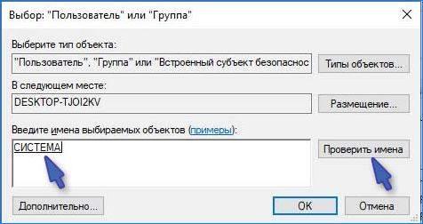 geforce_experience_ne_zapuskaetsya15.jpeg