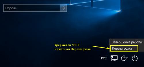 kak-ispravit-problemy-s-zavisaniem-windows-10_1.png