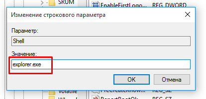 kak-ispravit-problemy-s-zavisaniem-windows-10_11.png