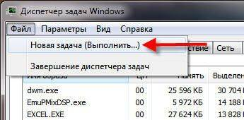 novaya_zadacha.jpg
