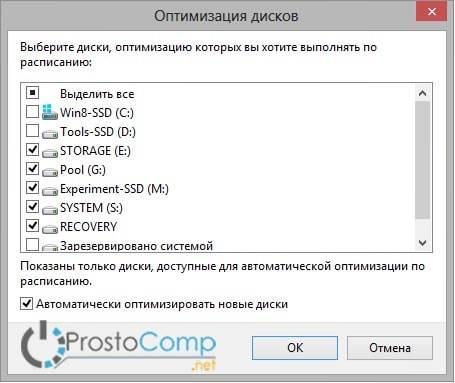 ssd-defrag-bug07-min.jpg