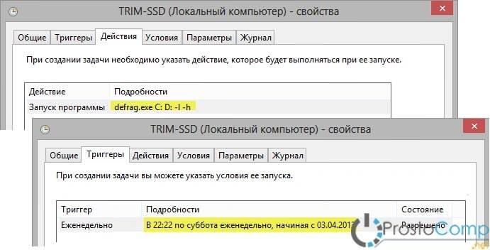 ssd-defrag-bug08-min.jpg