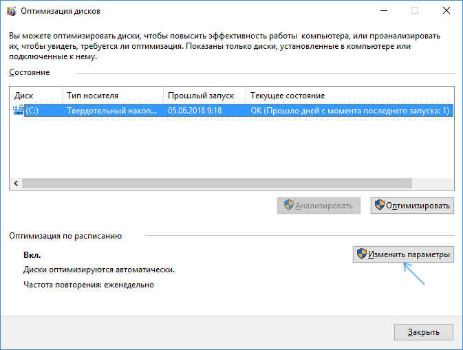 disk-defragmentation-settings-windows-10.png