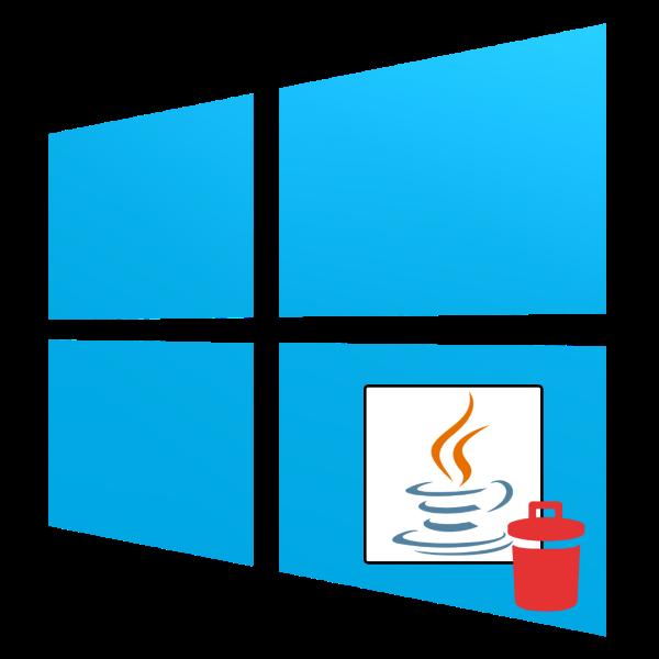 kak-udalit-java-s-kompyutera-na-windows-10.png