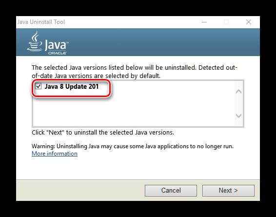 Vybrat-versiyu-Java-dlya-udaleniya-iz-Windows-10-posredstvom-Java-Unindtll-Tool.png