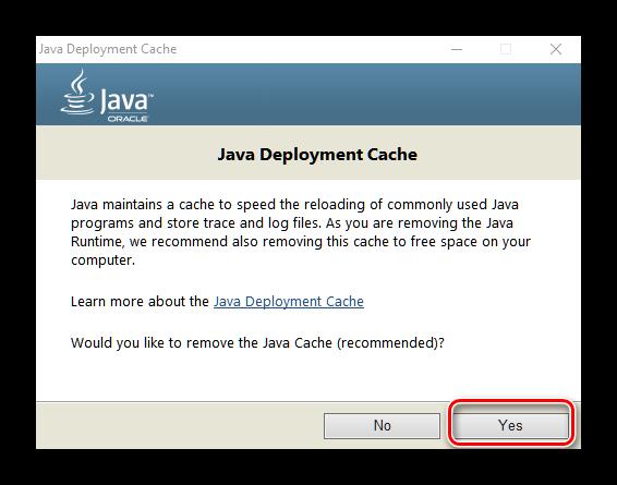 Udalenie-kesha-Java-iz-Windows-10-posredstvom-Java-Unindtll-Tool.png