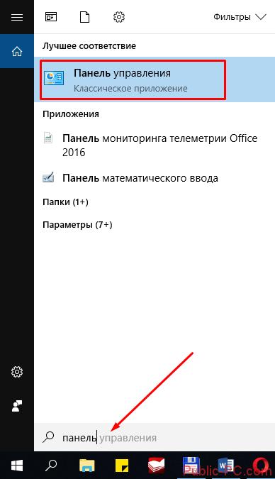 Screenshot_8-4.png