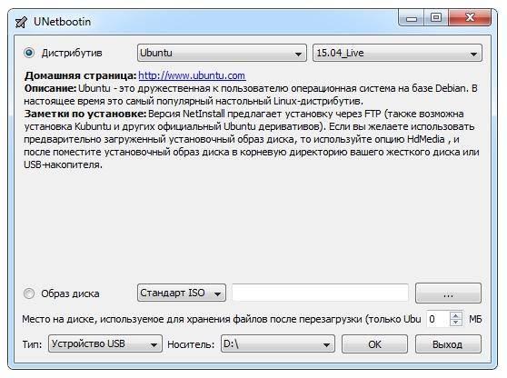 013-ubuntu.jpg