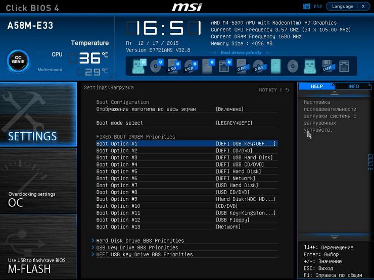 018-1-msi.png