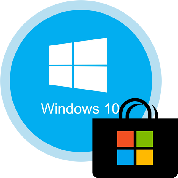 Kak-ustanovit-Store-v-Windows-10.png