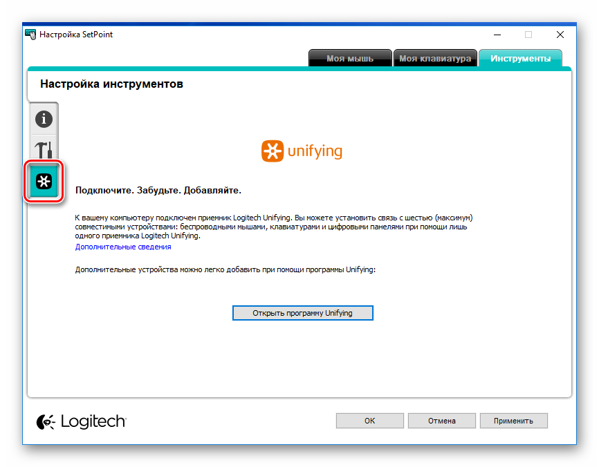 Logitech-SetPoint-Instrumentyi-Unifyning.png