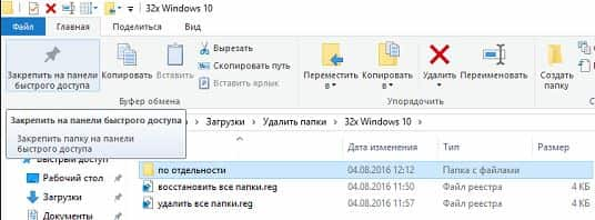 2016080411-min.jpg