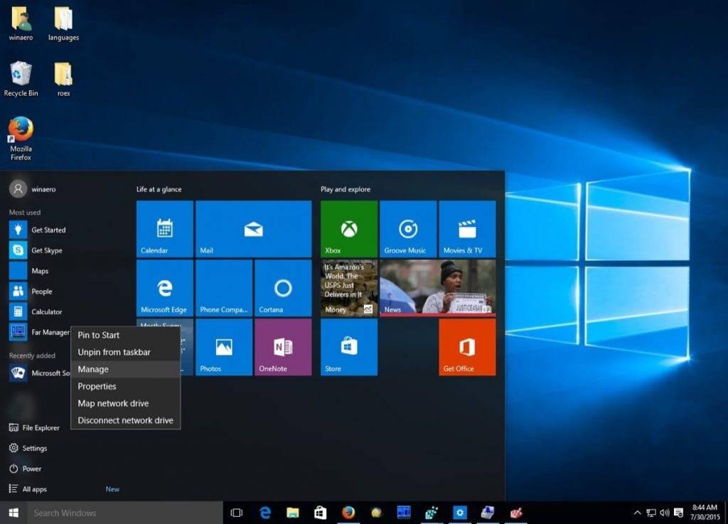 Microsoft-Windows-10-Pro-OEM-6-1-1024x737.jpg