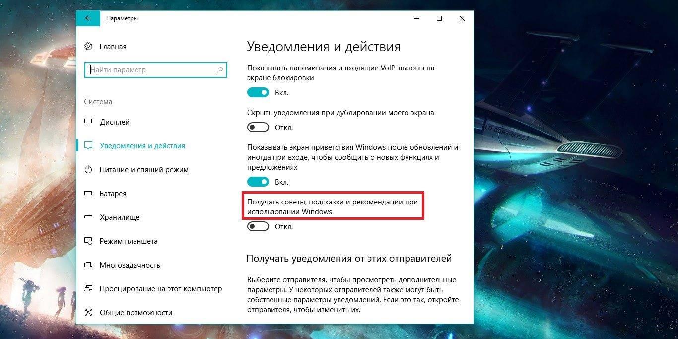 windows-notif_1520842679-e1520842852182.jpg
