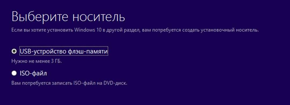 chistaja-ustanovka-windows-10-3.jpg