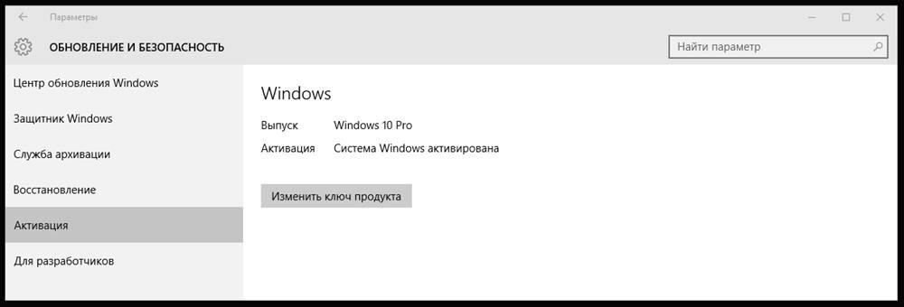 chistaja-ustanovka-windows-10-6.jpg