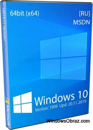 1574331406_windows10x64_1909ru.jpg