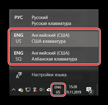 dopolnitelnye-klaviatury-dlya-odnogo-yazyka-v-os-windows-10.png