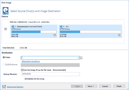 Создание резервной копии Windows 10 в Macrium Reflect
