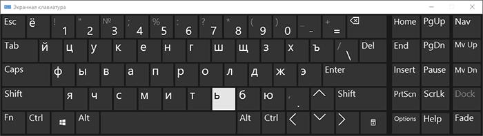 alternative-screen-keyboard-windows-10.png