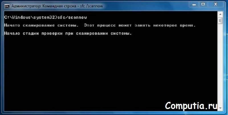 Сканирование-системы-при-помощи-CHKDSK.jpg